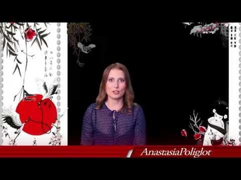 Как отличить китайские иероглифы от японских