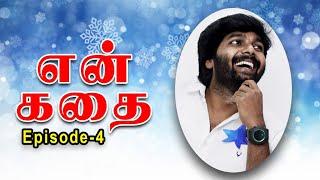 Director Thirumurugan is Godfather to me || என் கதை || Episode - 4
