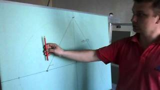 Как начертить эллипс (овал) на потолке(Часто при строительных работах нужно начертить эллипс или овал на какой-то плоскости. Как это сделать без..., 2016-04-19T15:31:23.000Z)