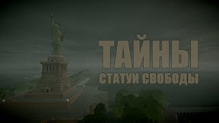 проверка легенд  GTA IV (Выпуск 1