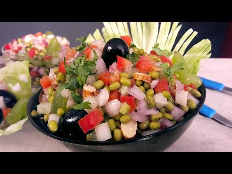 2 Minutes Mung Beans Salad Recipe - A Healthy Salad Recipe