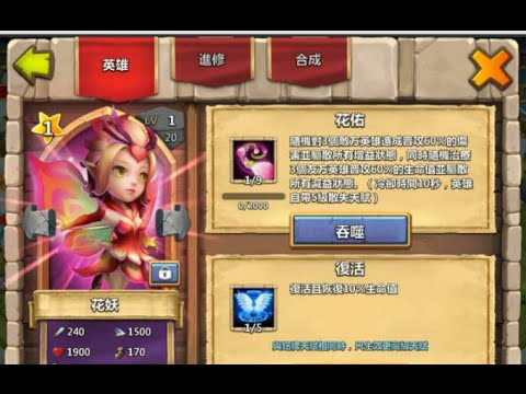 Castle Clash:  New Hero Pixie And New Might Title!!!!!!