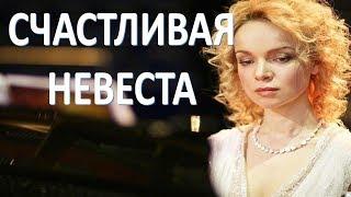 Счастливая Цымбалюк Романовская снова надела свадебное платье  (30.01.2018)