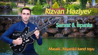 Rizvan Heziyev - Samrat & Ispanka (Masallı  Miyankü kənd toyu)