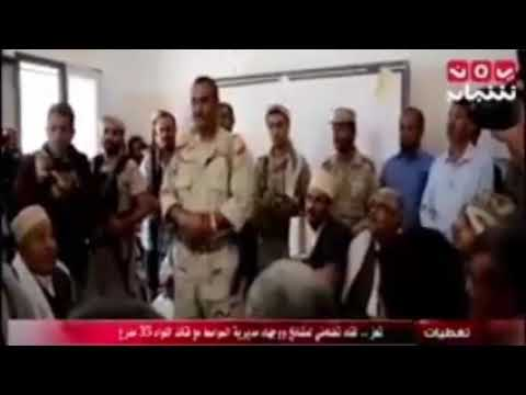 Photo of مقتل العميد عدنان الحمادي يضع أكثر من سؤال والجواب من العذري – اسئلة واجوبة