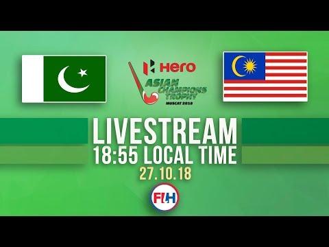Pakistan v Malaysia | Men's 2018 Hero Asian Champions Trophy | FULL MATCH LIVESTREAM