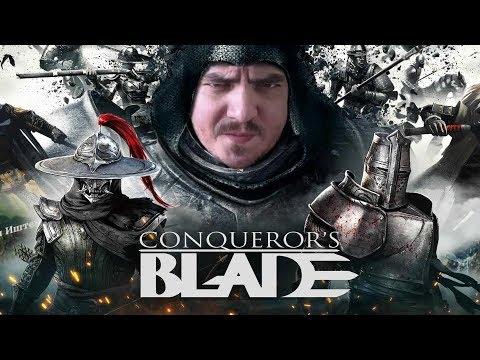 Мэддисон становится лучшим наемником в игре Conqueror's Blade