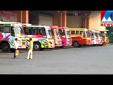 Private bus strike begin in Kerala    Manorama News