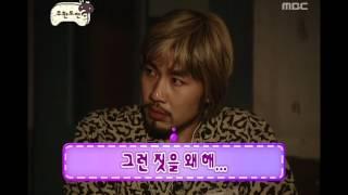 Infinite Challenge, On a summer evening(1) #03, 납량특집(1) 20060805