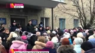 видео Америка и Украина заметались после предложений Путина