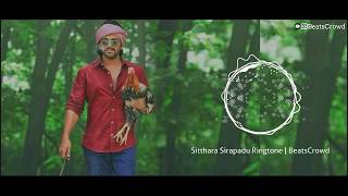 sittarala-sirapadu-song-ringtone-ala-vaikunta-puram-lo-songs-ala-vaikunthapurramloo-songs