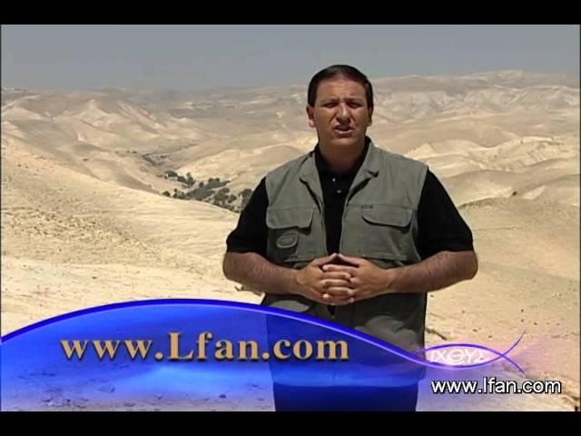 9- إمتداد البشارة من السامرة إلى أفريقيا