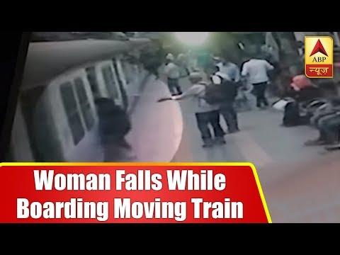 Mumbai: Burqa-Clad Woman Falls While Boarding Moving Local Train At Kurla Station   ABP News