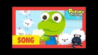 Песня мойте руки с Пороро и друзьями l Изучите хорошие привычки песни для детей