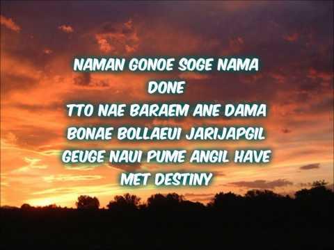 인피니트 (Infinite) Destiny Lyrics