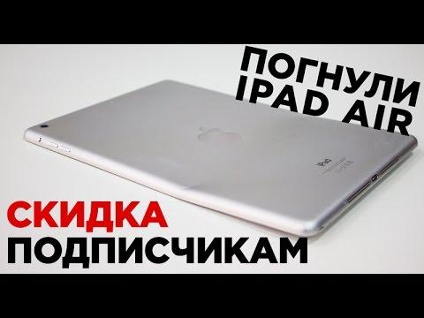 Видео Ремонт корпуса