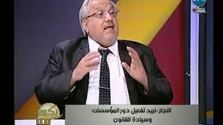 رئيس الهيئة العامة السورية للاجئين : إيران لها مصالح تريد تشييع سوريا