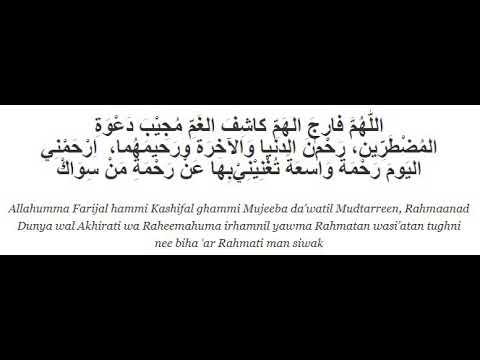 Doa Bebaskan Diri Dari Hutang Allahumma Farijal Hammi Kashifal Ghammi Radio IKIM FM