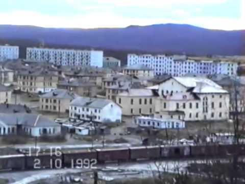 Килпъявр Мурманская область
