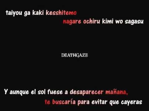 DeathGaze - Dearest Sub español