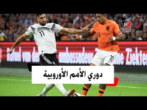 كل ما تود معرفته عن بطولة دوري الأمم الأوروبية  - 13:54-2018 / 10 / 15