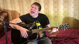 Леонид Агутин Оле оле (на гитаре Роман Слепов)