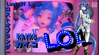 [720p Orig. Pv. PD FT] Lost Of Laugh[ロストオブラングュー]Kaiko (カイコ)v3 Cover Utauloid(Fanloid)