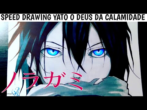 Speed Drawing -
