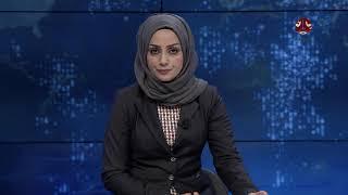 6 شهداء و 20 جريحاً في استهداف مليشيا الحوثي قاعدة العند بمحافظة لحج | مع أدهم فهد - يمن شباب