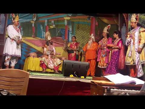 Dhadila ram Tine ka vani, Dushrat Pravesh