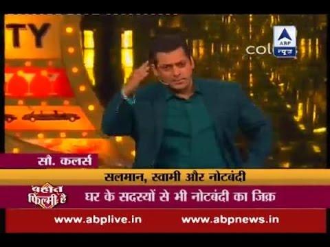 Salman Khan salutes PM Modi for note ban