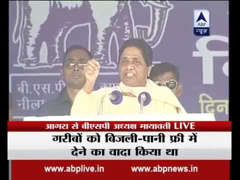 FULL VIDEO: BSP chief Mayawati addresses a rally in Agra, Ut