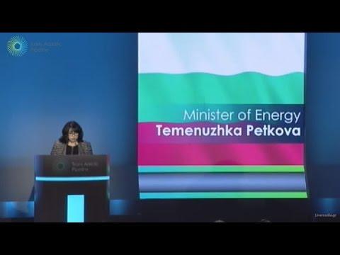Temenuzhka Petkova | Bulgaria Energy Minister