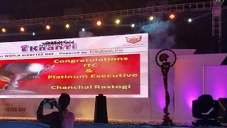 E-BOP- Business Opportunity presentation by Mr jeet Shekhawat RTC jaipur