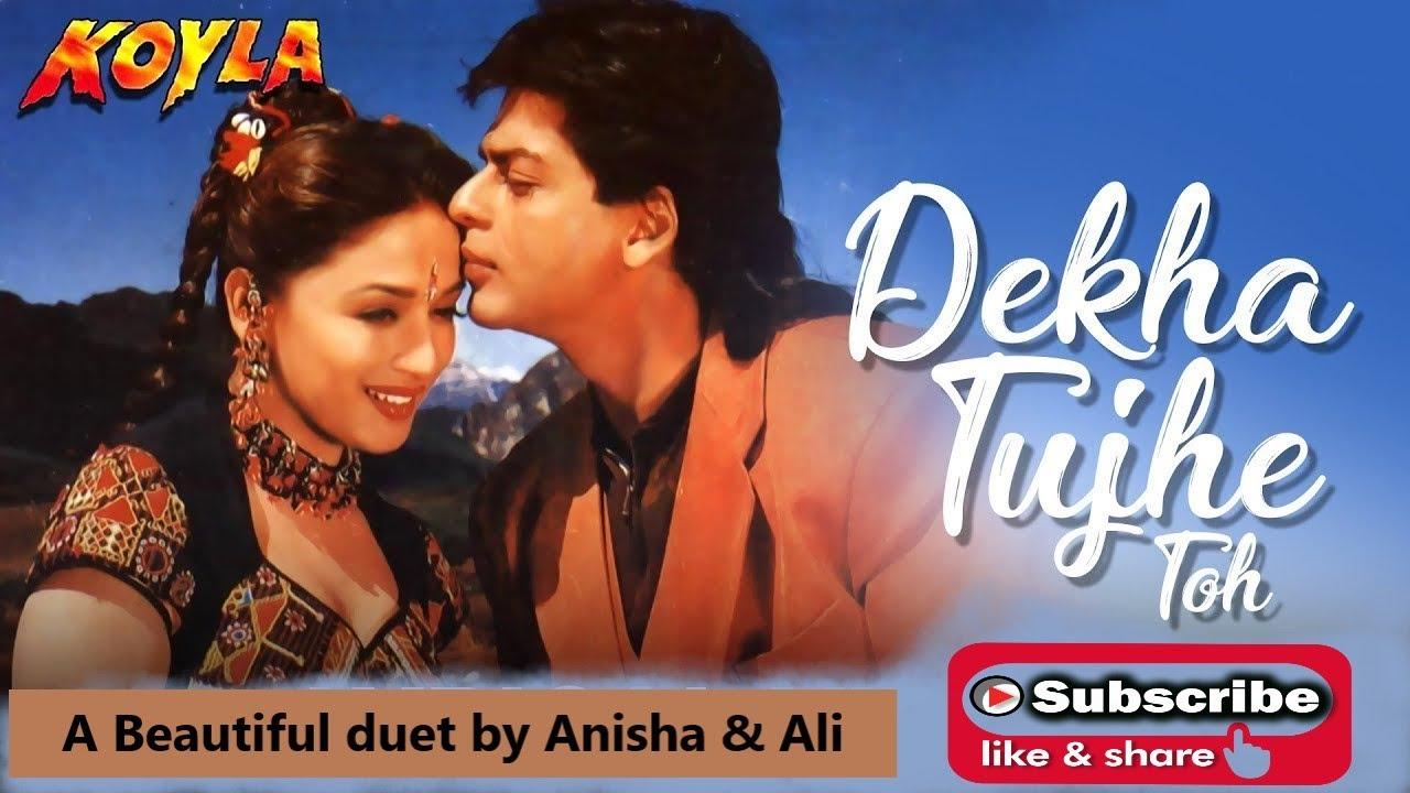 Download Dekha Tujhe Toh | Shahrukh Khan | Madhuri Dixit | Reprise Song on Karaoke by Anisha & ALI