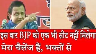 भाजपा का खाता भी नहीं खुलेगा  मिथुन चक्रवर्ती | Mithun Chakraborty Takes a Dig On BJP