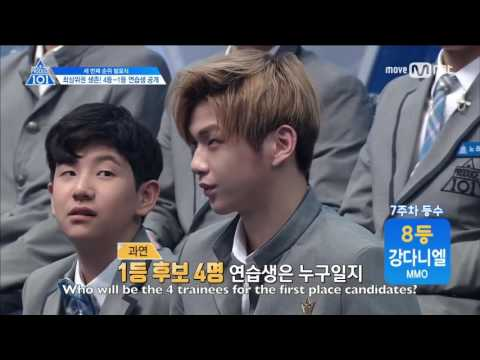 [Produce 101 season 2] shocking candidates for first place eng sub ep10 cut
