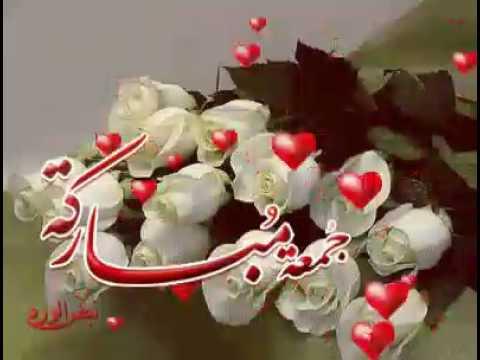 Jumma Mubarak Gif Youtube