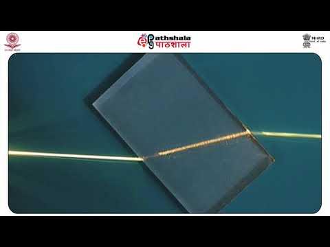 Refractive index measurement for glass samples - part 1