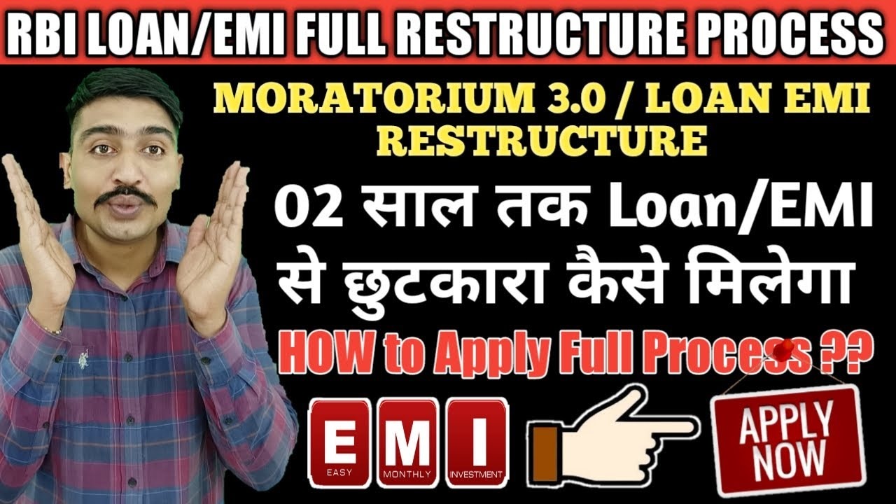 MORATORIUM EXTENSION/LOAN EMI RESTRUCTURING  Process How to Apply.Moratorium Extension for 2 years.
