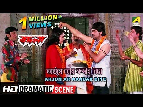 Arjun Ar Nandar Biye | Dramatic Scene | Badla | Prosenjit Movie
