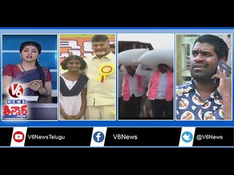Chandrababu Interact With Students   TRS Leaders Turns Coolie   Congress Manifesto   Teenmaar News