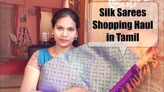 WEDDING SILK SAREE SHOPPING HAUL IN TAMIL / CHENNAI SILKS PATTU SAREE HAUL