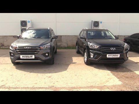 Китаец против Корейца. Lifan или Hyundai. Что лучше