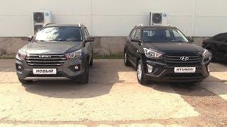 Lifan X70 & Hyundai Creta 2018 // Megaretr