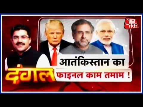 Dangal: Debate On The Impact Of Donald Trump's Tweet & Stance Against Pakistan