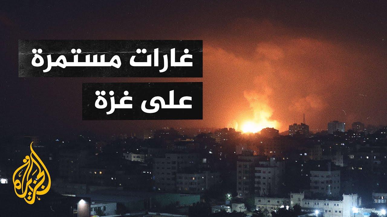 غارات إسرائيلية تستهدف عدة مواقع في قطاع غزة  - نشر قبل 8 ساعة