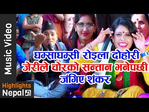 New Nepali Comedy Roila Song | Chorko...