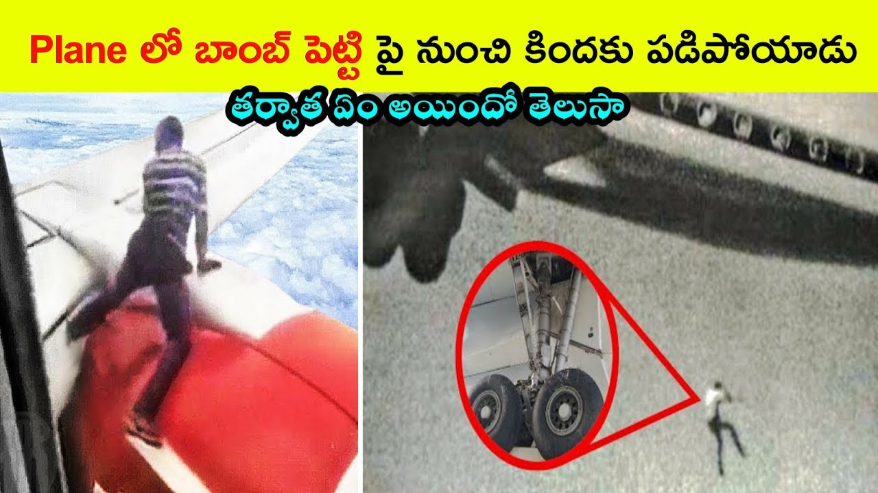 How to get rid of pimples Telugu | Pimples | Woman get BMW luxury car on April fools day | BMC facts