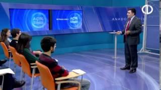 Açık Sınıf - İktisada Giriş I Ders Videosu AÖF & TRTOKUL
